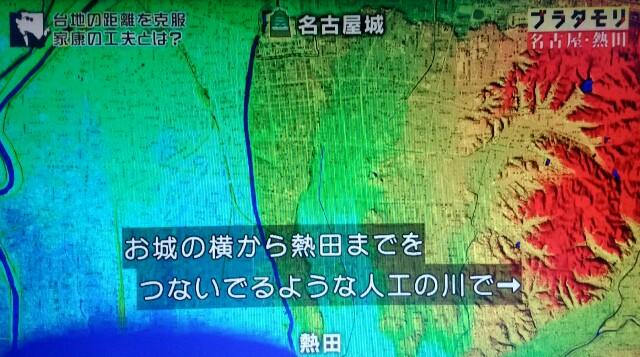 f:id:morifumikirikita319:20170620110835j:image