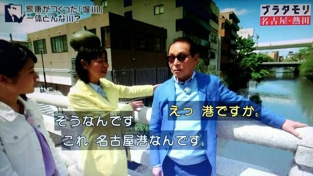 f:id:morifumikirikita319:20170620122257j:image