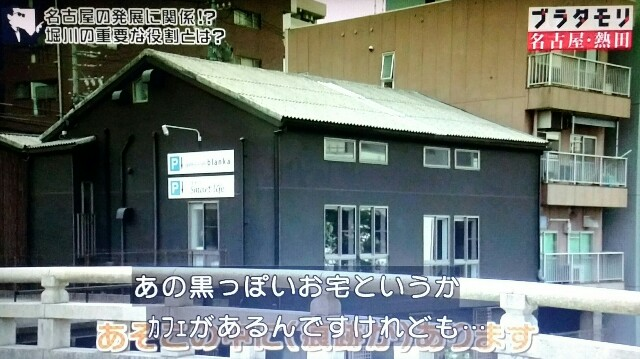 f:id:morifumikirikita319:20170620122416j:image