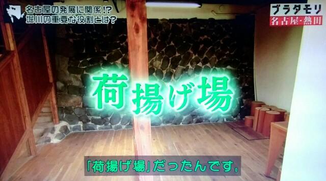 f:id:morifumikirikita319:20170620122513j:image