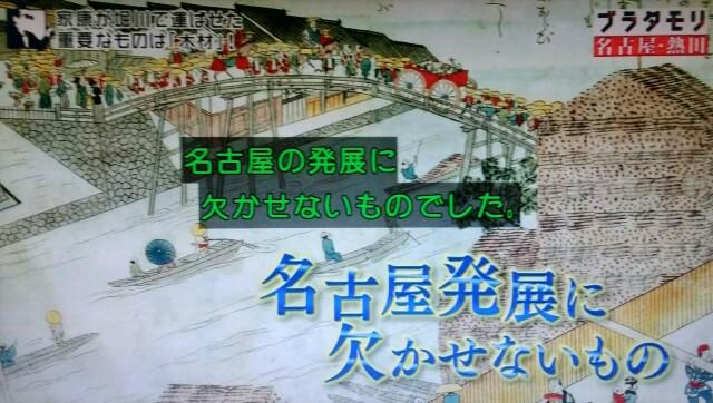 f:id:morifumikirikita319:20170620131237j:image