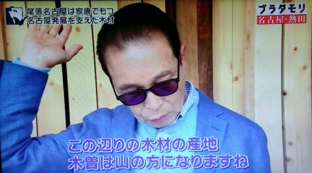 f:id:morifumikirikita319:20170620131258j:image