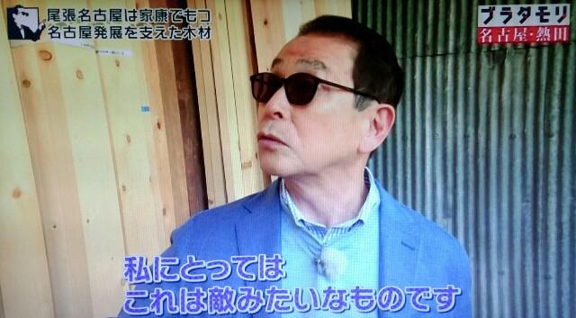 f:id:morifumikirikita319:20170620131401j:image