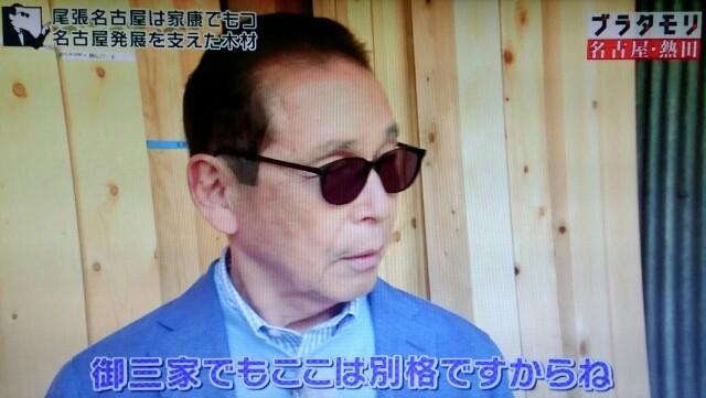 f:id:morifumikirikita319:20170620131520j:image