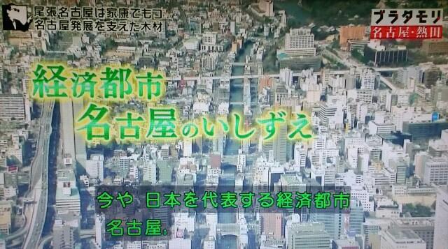 f:id:morifumikirikita319:20170620131605j:image