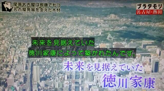f:id:morifumikirikita319:20170620131616j:image