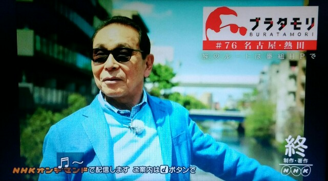 f:id:morifumikirikita319:20170620132103j:image