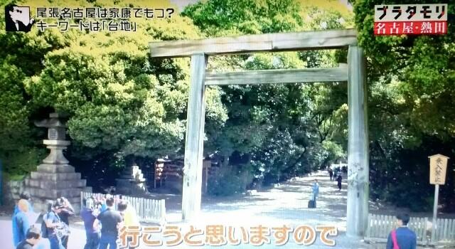f:id:morifumikirikita319:20170620181922j:image