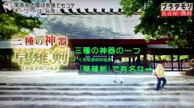 f:id:morifumikirikita319:20170620182009j:image