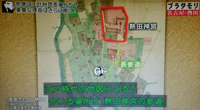 f:id:morifumikirikita319:20170620184903j:image