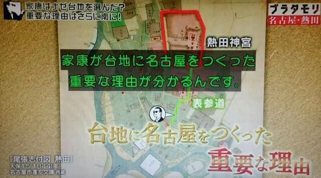 f:id:morifumikirikita319:20170620184914j:image