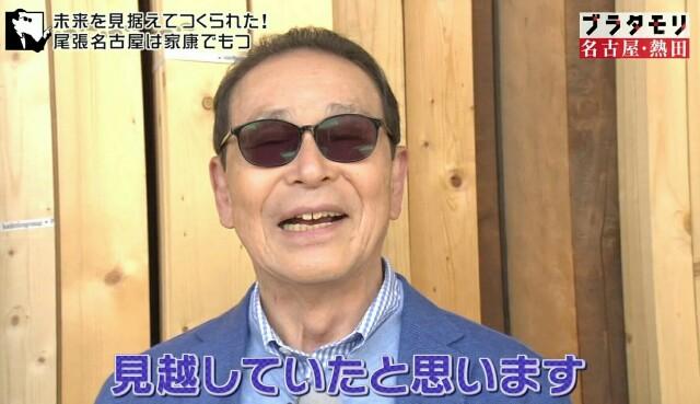f:id:morifumikirikita319:20170620211106j:image