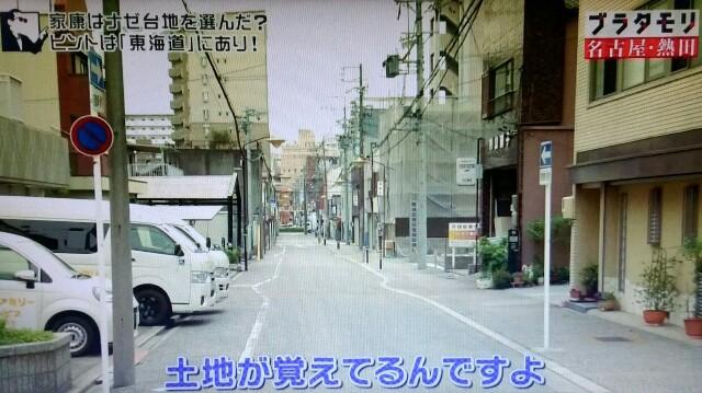 f:id:morifumikirikita319:20170620212809j:image