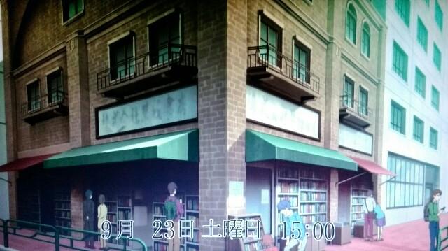 f:id:morifumikirikita319:20170623090653j:image