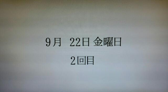 f:id:morifumikirikita319:20170623090827j:image