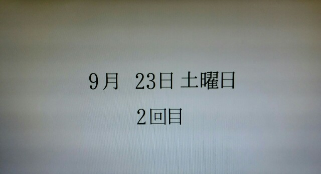 f:id:morifumikirikita319:20170623103403j:image