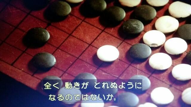f:id:morifumikirikita319:20170624141655j:image