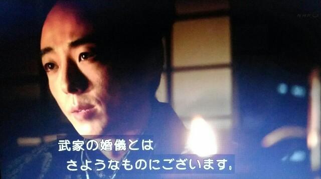 f:id:morifumikirikita319:20170624141722j:image