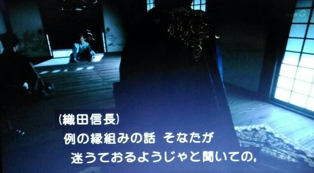 f:id:morifumikirikita319:20170624142154j:image