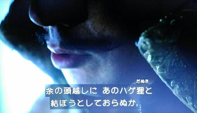 f:id:morifumikirikita319:20170624142226j:image