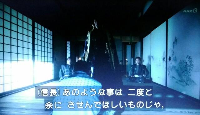 f:id:morifumikirikita319:20170624142254j:image