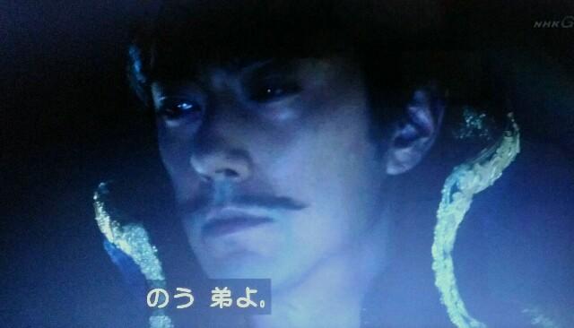 f:id:morifumikirikita319:20170624142307j:image