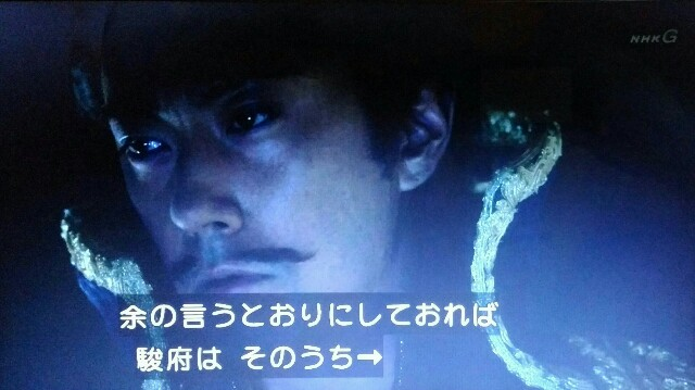 f:id:morifumikirikita319:20170624143622j:image