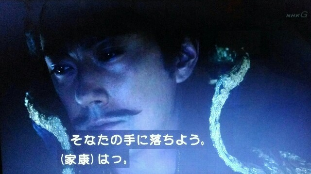 f:id:morifumikirikita319:20170624143649j:image