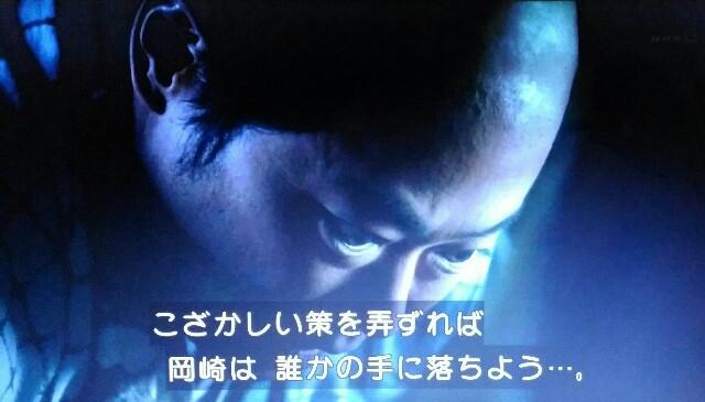f:id:morifumikirikita319:20170624143714j:image