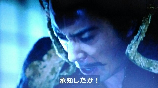 f:id:morifumikirikita319:20170624143733j:image