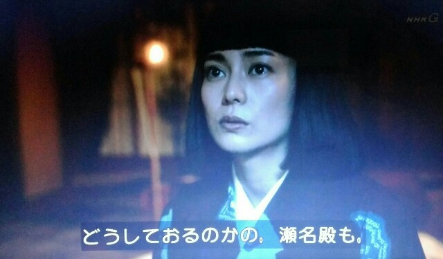 f:id:morifumikirikita319:20170624143900j:image