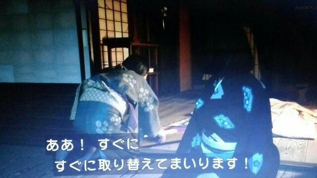 f:id:morifumikirikita319:20170624143921j:image