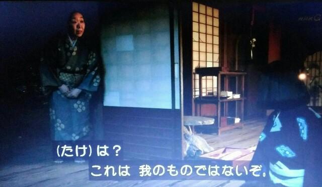f:id:morifumikirikita319:20170624143943j:image