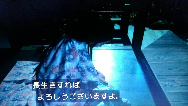 f:id:morifumikirikita319:20170624144653j:image