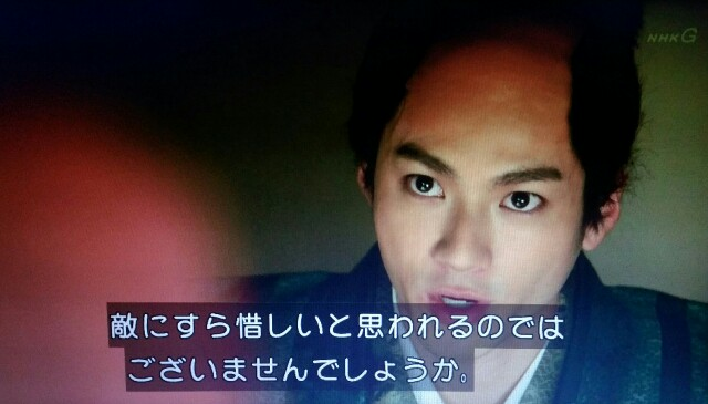 f:id:morifumikirikita319:20170624161359j:image