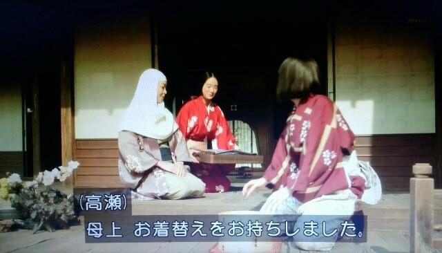 f:id:morifumikirikita319:20170624163043j:image