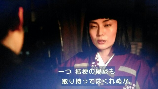 f:id:morifumikirikita319:20170624163243j:image