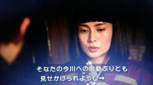 f:id:morifumikirikita319:20170624163310j:image