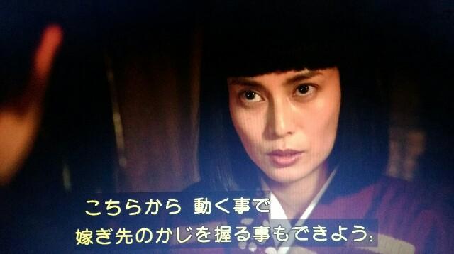 f:id:morifumikirikita319:20170624163340j:image