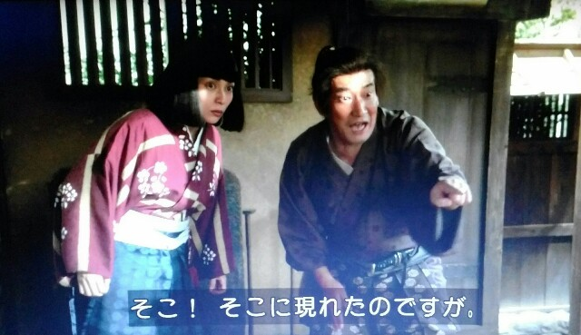 f:id:morifumikirikita319:20170624163518j:image
