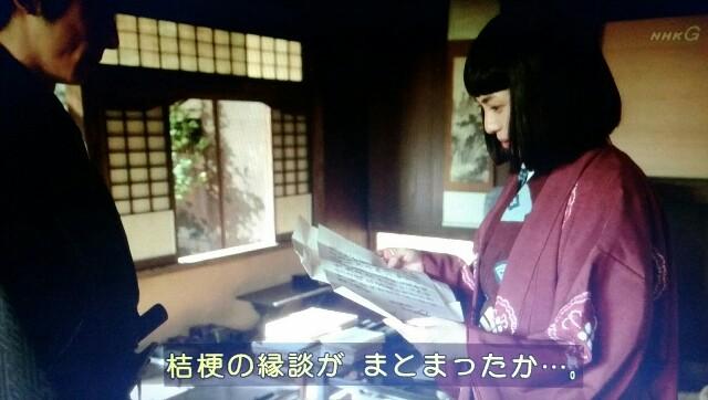 f:id:morifumikirikita319:20170624163617j:image