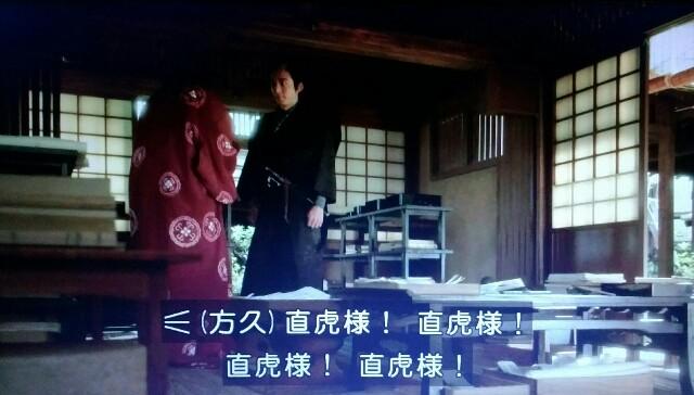 f:id:morifumikirikita319:20170624163716j:image