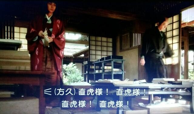 f:id:morifumikirikita319:20170624163730j:image