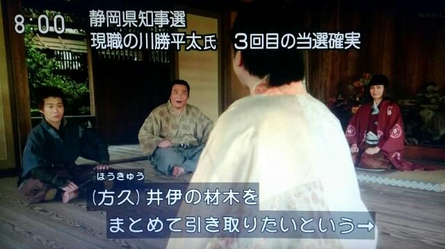 f:id:morifumikirikita319:20170625212906j:image