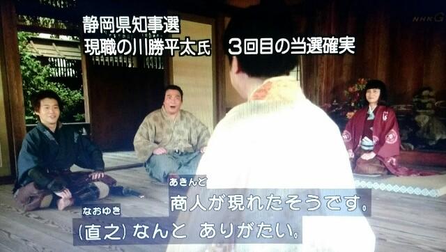 f:id:morifumikirikita319:20170625212925j:image