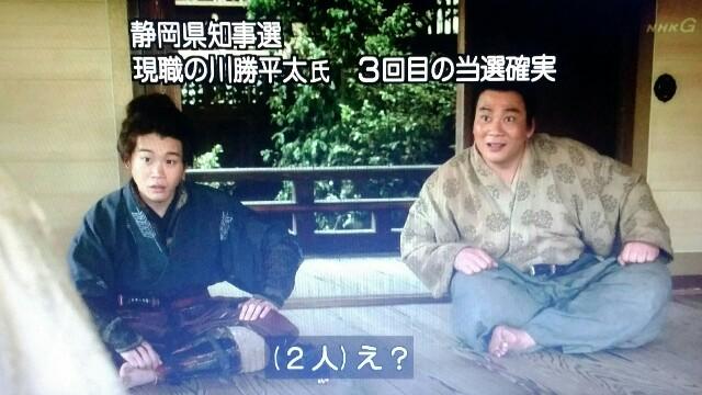 f:id:morifumikirikita319:20170625212942j:image
