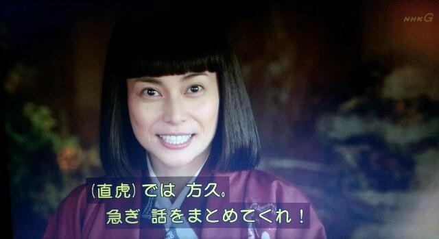 f:id:morifumikirikita319:20170625213013j:image