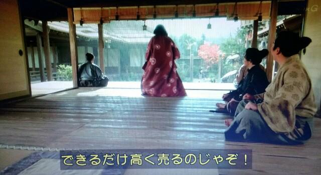 f:id:morifumikirikita319:20170625213032j:image