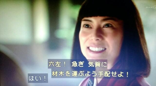 f:id:morifumikirikita319:20170625213048j:image