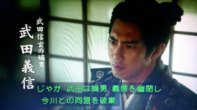 f:id:morifumikirikita319:20170625213123j:image
